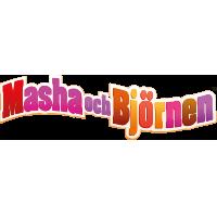 Masha & Björnen logo
